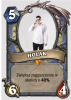 holak1234go.png